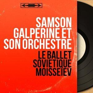 Samson Galpérine et son orchestre アーティスト写真