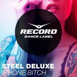 Steel Deluxe 歌手頭像