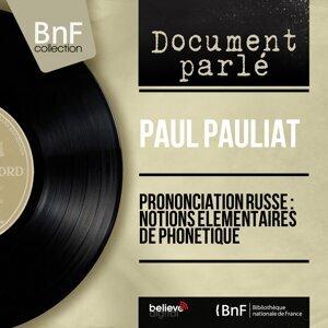 Paul Pauliat 歌手頭像
