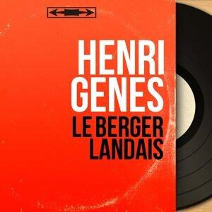 Henri Génès アーティスト写真