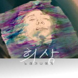 Hee Sang 歌手頭像