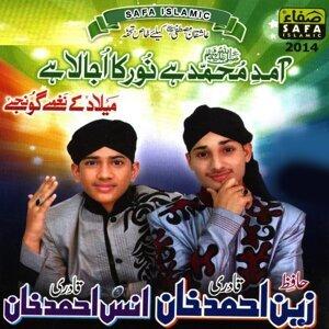 Zain Qadri, Anas Qadri 歌手頭像