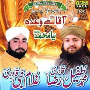 Tufail Raza Qadri, Ghulam Nabi Qadri 歌手頭像