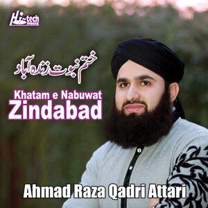 Ahmed Raza Qadri Attari アーティスト写真