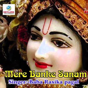 Baba Rasika Pagal 歌手頭像