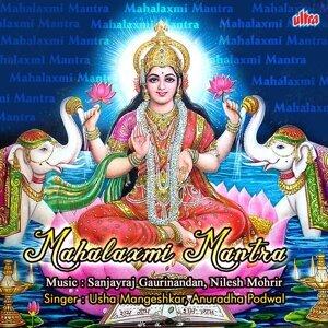 Usha Mangeshkar, Anuradha Podwal 歌手頭像