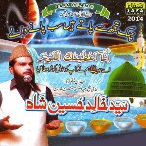 Syed Khalid Hussain 歌手頭像