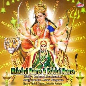 Vaishali Samant, Anuradha Podwal 歌手頭像