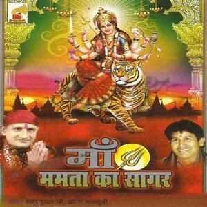 Bablu Dugal Ji, Praveen Mahamuni 歌手頭像