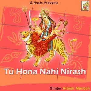 Ritesh Manoch 歌手頭像