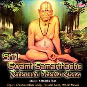 Chandrashekhar Gadgil, Ravindra Sathe, Mahesh Mutalik 歌手頭像
