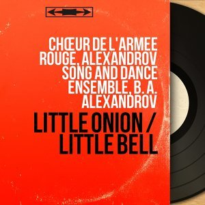 Chœur de l'armee rouge, Alexandrov Song and Dance Ensemble, B. A. Alexandrov アーティスト写真
