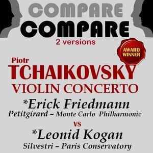 Erick Friedmann, Leonid Kogan 歌手頭像