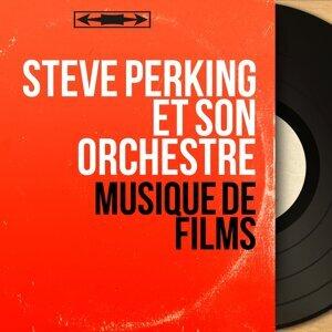 Steve Perking et son orchestre アーティスト写真