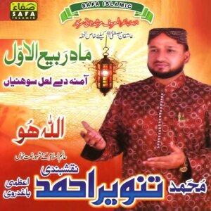 Muhammad Tanveer Naqshbandi 歌手頭像