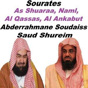 Abderrahmane Soudaiss, Saud Shureim アーティスト写真