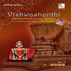 Delhi V. Krishnamoorthy アーティスト写真