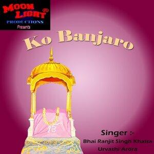 Bhai Ranjit Singh Khalsa, Urvashi Arora アーティスト写真