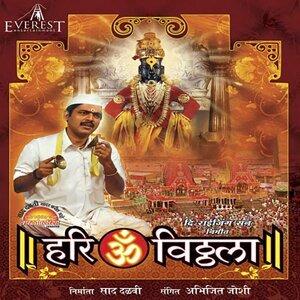 Abhijit Joshi 歌手頭像