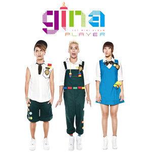 GINA (囝仔) 歌手頭像