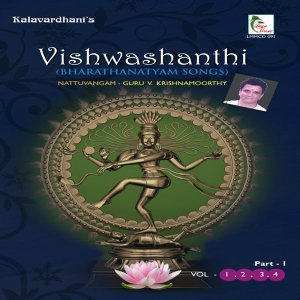 Delhi V. Krishnamoorthy, Seetharma Sharma 歌手頭像