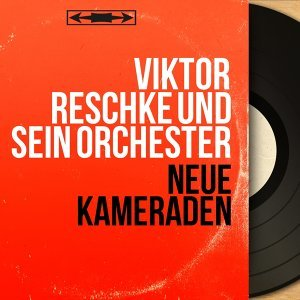 Viktor Reschke und sein Orchester アーティスト写真