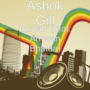 Ashok Gill アーティスト写真