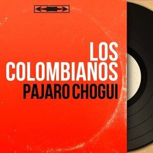 Los Colombianos アーティスト写真