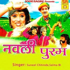 Suneel Chhinde, Salma Bi 歌手頭像