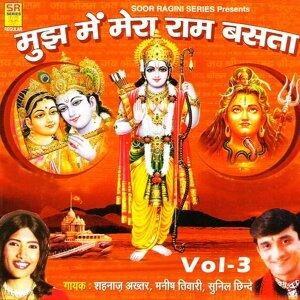 Shanaaj Akhtar, Manish Tiwari, Suneel Chhinde 歌手頭像