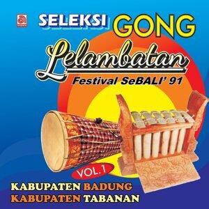 Duta Kabupaten Badung, Duta Kabupaten Tabanan 歌手頭像