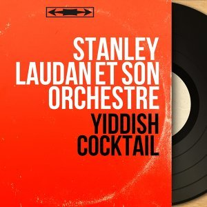 Stanley Laudan et son orchestre アーティスト写真