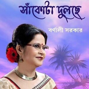 Barnali Sarkar 歌手頭像