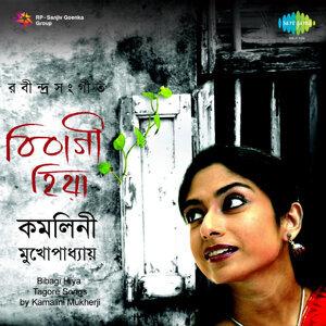 Kamalini Mukherji 歌手頭像