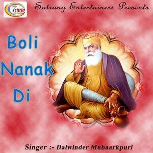 Dalwinder Mubaarkpuri 歌手頭像