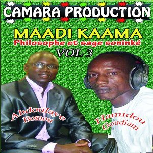 Abdoulaye Bomou, Hamidou Goudiam 歌手頭像