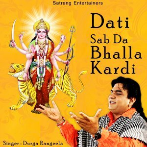 Durga Rangeela 歌手頭像