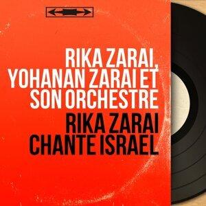 Rika Zaraï, Yohanan Zarai et son orchestre 歌手頭像