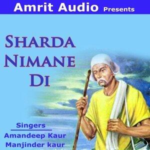 Amandeep Kaur, Manjinder Kaur 歌手頭像