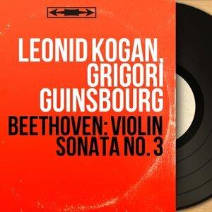 Leonid Kogan, Grigori Guinsbourg 歌手頭像