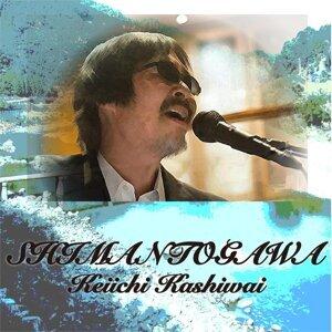 柏井慶一 (Keiichi Kashiwai) 歌手頭像