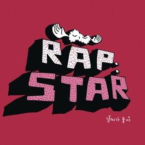Rapstar & Outsider