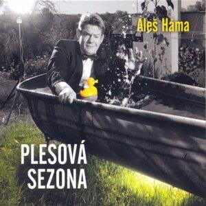 Aleš Háma アーティスト写真
