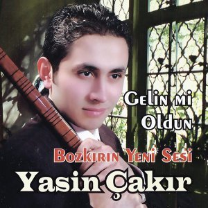 Yasin Çakır アーティスト写真