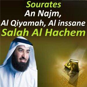 Salah Al Hachem アーティスト写真