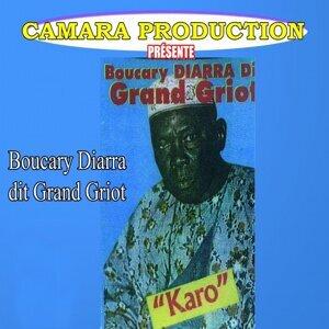 Boucary Diarra アーティスト写真