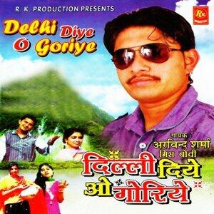 Arvind Sharma, Miss Bovi 歌手頭像