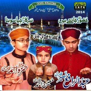Hamza Qadri, Moin Qadri, Rafay Qadri 歌手頭像