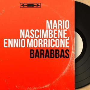 Mario Nascimbene, Ennio Morricone アーティスト写真