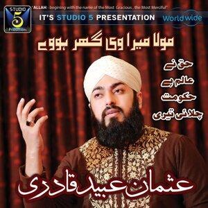 Usman Ubaid Qadri 歌手頭像